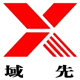 域先机械(上海)有限公司